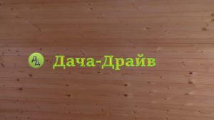 Дача-Драйв